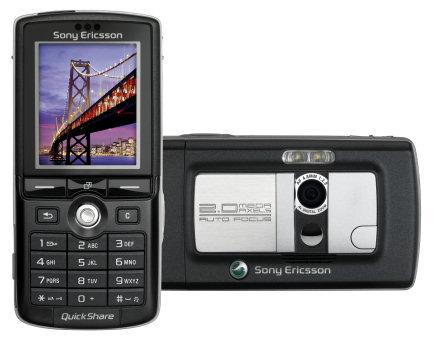 Sony-Ericsson-K750i