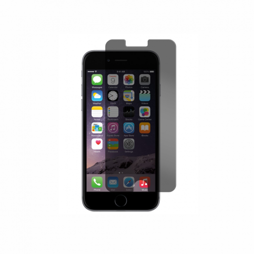 tempered-glass-iphone-6-privacy
